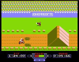 Screenshot Excitebike
