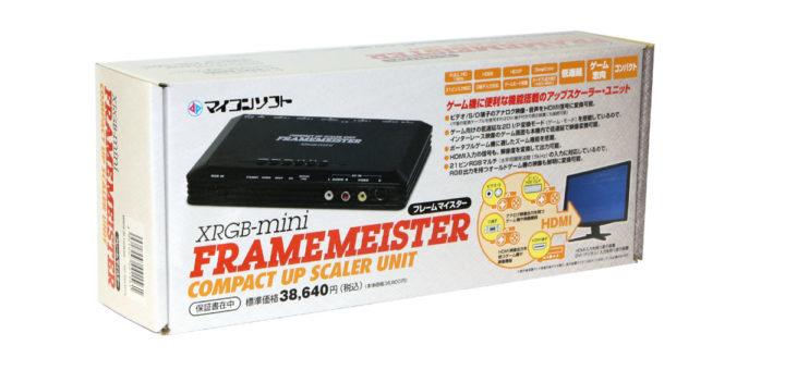 The Ultimate Guide for Framemeister (Eng) - arekuse net